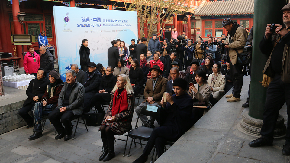 Vid invigingen av utställning på Prins Gong's Museum