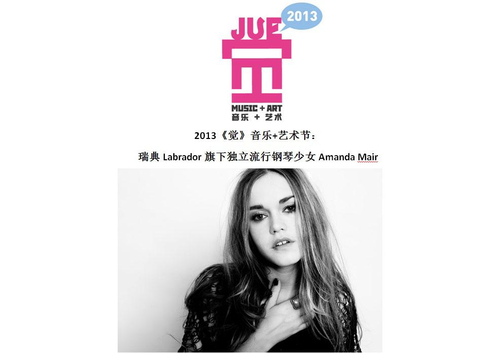 Amainda Mair på Jue Music and Art festival